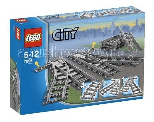 Lego Lego City 7895 Лего Город Железнодорожные стрелки детское лего dlp 11101 minifigures 8 6pcs