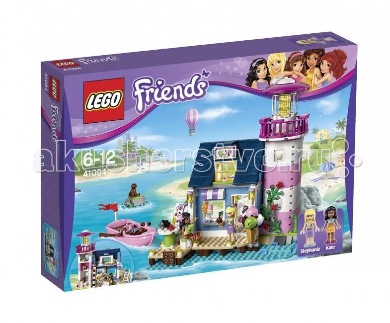 Конструктор Lego Friends 41094 Лего Подружки МаякFriends 41094 Лего Подружки МаякКонструктор Lego Friends 41094 Лего Подружки Маяк собирается из 473 деталей.   Проведи выходные у моря на маяке Хартлейк Сити! С тефани со своей подругой Кейт решили купить мороженое в кафе. Помоги ей выбрать самое вкусное мороженое и насладись им на солнечном причале. Отправляйся в ванную, чтобы освежиться. Что это? Лестница? Куда она ведет?   Сходи на разведку вместе со Стефани и найди тайную комнату с картой сокровищ!   Заберись на вершину маяка и насладись прекрасным видом. Возьми бинокль, чтобы увидеть милейшего морского котика, который греется на скале. Скорее прыгай в шлюпку и отправляйся фотографировать его. Какой чудесный день! Вечером включи маяк и расположись вместе с Кейт в комнате на верхнем этаже.   Объедини с набором 41097 Воздушный шар, чтобы совершить экскурсию по Хартлейк Сити.  Полакомись вкуснейшим мороженым в кафе на причале. Исследуй все этажи на маяке и найди потайную комнату. Освежись в душевой кабинке на первом этаже маяка. Отправляйся фотографировать котика на розовой лодке с веслами.  В комплекте 2 минифигурки с аксессуарами: Стефани Кейт. Количество деталей: 473 шт.<br>