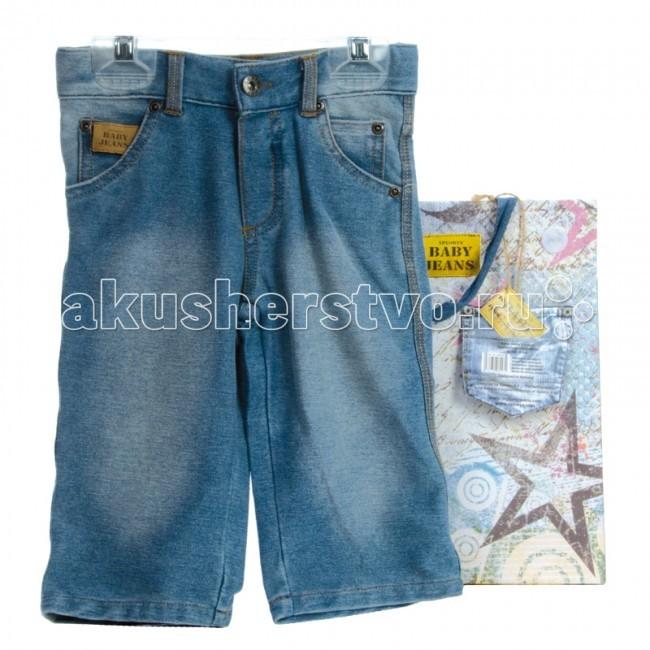 Xplorys Брюки Baby Jeans 62/68Брюки Baby Jeans 62/68Брюки Baby Jeans Xplorys – брюки из трикотажного полотна джинсовой расцветки, с карманами, оригинальные контрастные строчки, кожаный лейбл, размер 62/68.   Состав - 63% хлопок, 32% полиэстер, 5% нейлон.   Одежда для новорожденных Baby Jeans от Xplorys выглядит как настоящий деним, но при этом невероятно мягкая и приятная на ощупь!  Создатели Baby Jeans сделали эту стильную, оригинальную коллекцию с заботой о нежной коже малышей - ткань произведена из мягчайшего хлопка высшей категории, а швы обработаны таким образом, чтобы не раздражать кожу.  Каждая вещь коллекции сшита вручную и уникальна, а специальная техника окрашивания ткани позволяет добиться красивой джинсовой текстуры. При этом используются полностью безопасные, соответсвующие требованиям Евросоюза красители без содержания вредных химических веществ.<br>