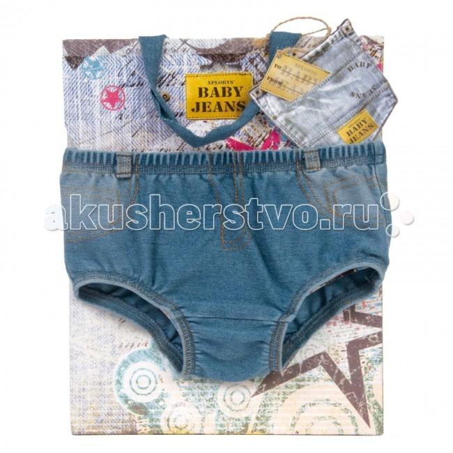 Детская одежда , Детское белье Xplorys Трусики Baby Jeans 62/68 арт: 45626 -  Детское белье