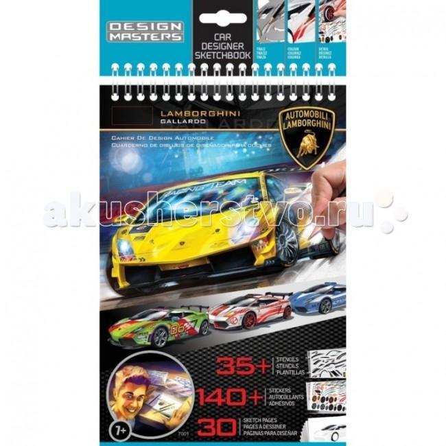 Wooky Design Masters Блокнот с трафаретами Lamborghini