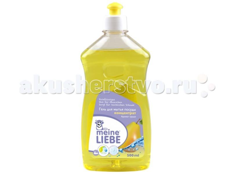 Детские моющие средства Meine Liebe Гель для мытья посуды, груша - концентрат 500 мл гель для стирки цветных тканей meine liebe концентрат 750 мл cменный блок ml 31118