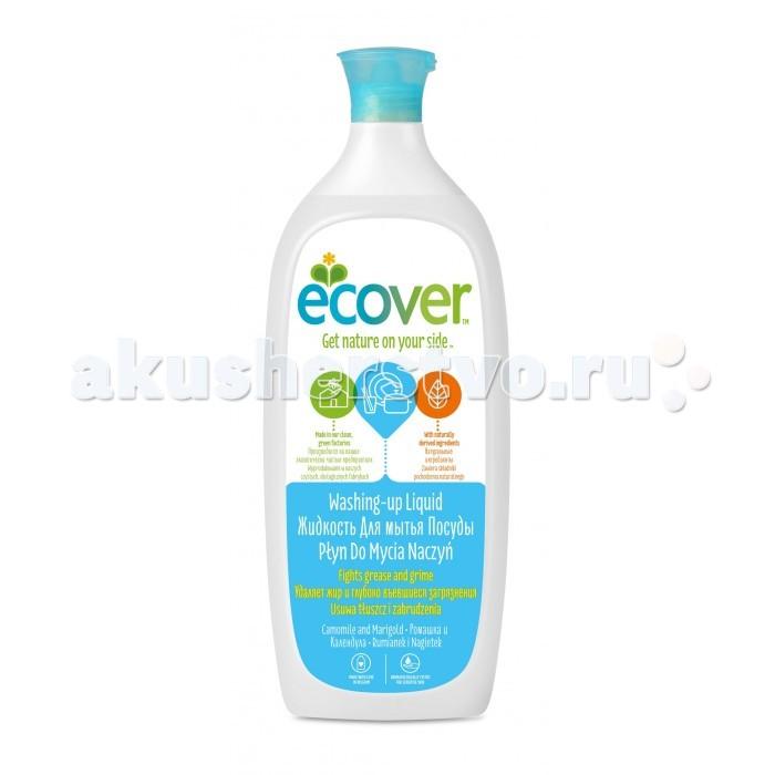 Бытовая химия Ecover Экологическая жидкость для мытья посуды с ромашкой и календулой 1 л жидкий концентрат для мытья пола ecover с льняным маслом 1 л