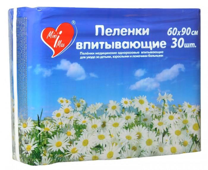 Одноразовые пеленки MiniMax Пеленки гигиенические 60х90 30 шт. пеленки minimax 60x60 см 120 шт
