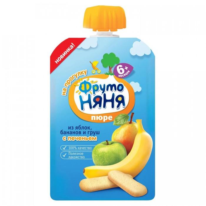 Пюре ФрутоНяня Пюре из яблок, бананов и груш с печеньем с 6 мес. 90 г пюре маленькое счастье пюре фруктовый салатик с 6 мес 90 г