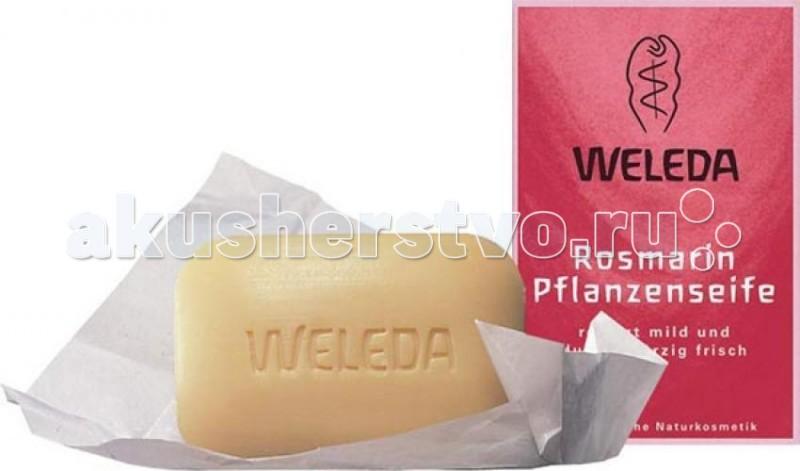 Косметика для мамы Weleda Растительное мыло розмариновое 100 г