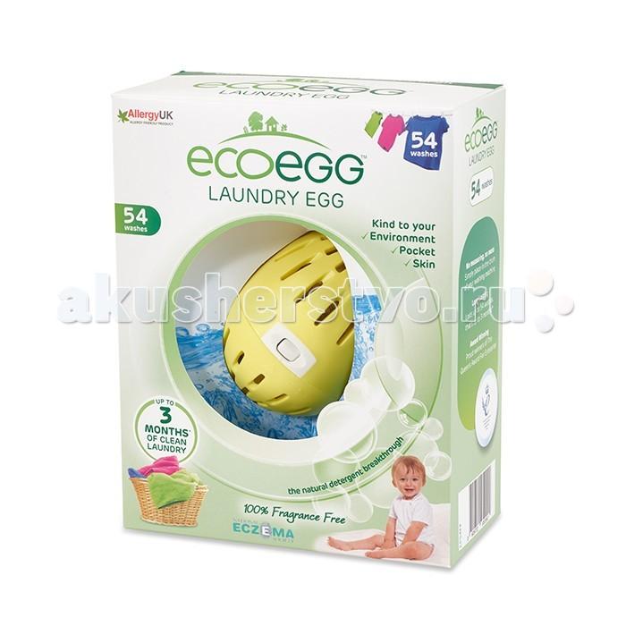 Гигиена и здоровье , Детские моющие средства Ecoegg Экояйцо для стирки без запаха 54 стирки арт: 459346 -  Детские моющие средства