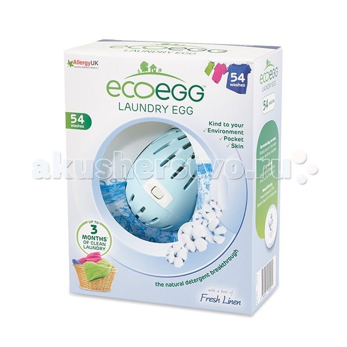Гигиена и здоровье , Детские моющие средства Ecoegg Экояйцо для стирки Свежее бельё 54 стирки арт: 459376 -  Детские моющие средства