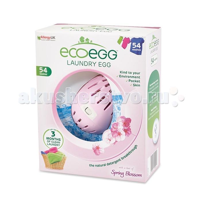 Гигиена и здоровье , Детские моющие средства Ecoegg Экояйцо для стирки Весеннее цветение 54 стирки арт: 459386 -  Детские моющие средства