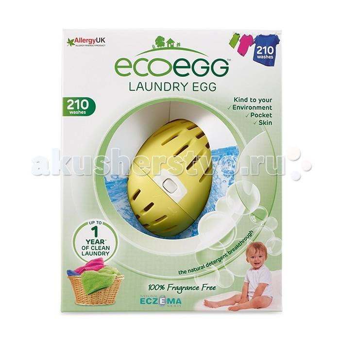 Гигиена и здоровье , Детские моющие средства Ecoegg Экояйцо для стирки без запаха 210 стирок арт: 459406 -  Детские моющие средства