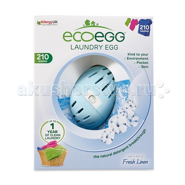 Гигиена и здоровье , Детские моющие средства Ecoegg Экояйцо для стирки Свежее бельё 210 стирок арт: 459411 -  Детские моющие средства