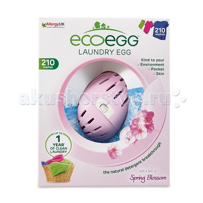 Гигиена и здоровье , Детские моющие средства Ecoegg Экояйцо для стирки Весеннее цветение 210 стирок арт: 459416 -  Детские моющие средства