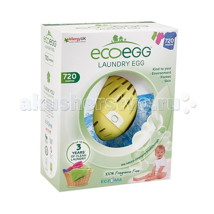 Гигиена и здоровье , Детские моющие средства Ecoegg Экояйцо для стирки без запаха 720 стирок арт: 459421 -  Детские моющие средства