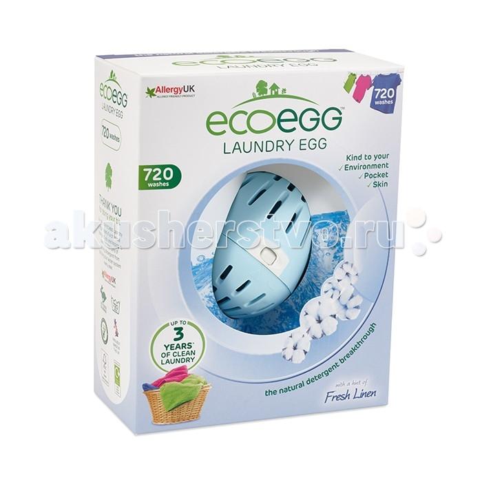 Гигиена и здоровье , Детские моющие средства Ecoegg Экояйцо для стирки Свежее бельё 720 стирок арт: 459436 -  Детские моющие средства