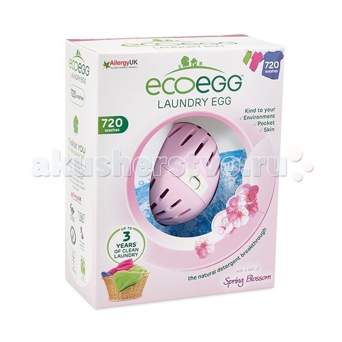 Гигиена и здоровье , Детские моющие средства Ecoegg Экояйцо для стирки Весеннее цветение 720 стирок арт: 459446 -  Детские моющие средства