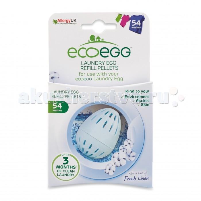 Гигиена и здоровье , Детские моющие средства Ecoegg Гранулы-заправки для Экояйца для стирки Свежее бельё 54 стирки арт: 459466 -  Детские моющие средства
