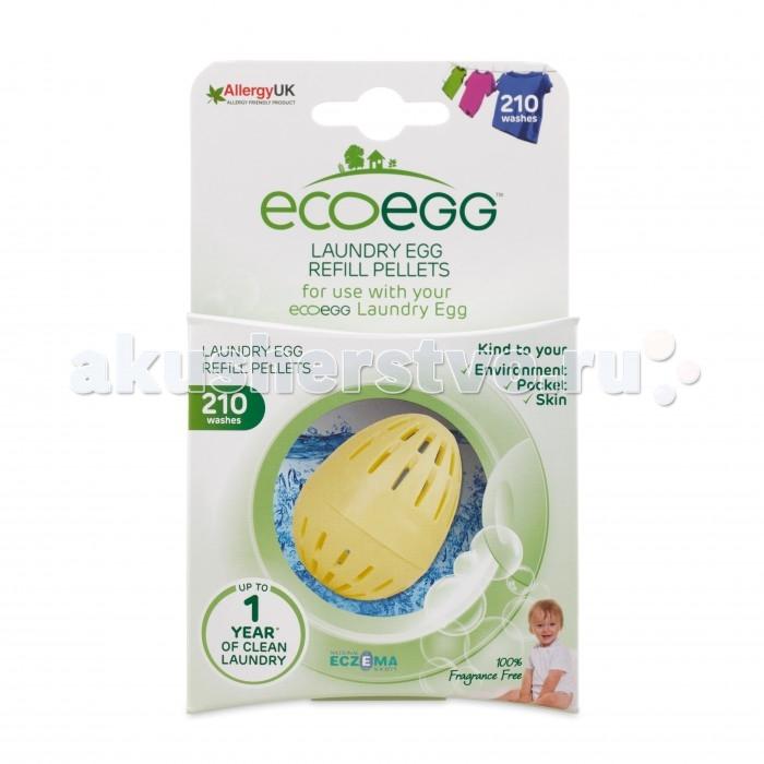 Гигиена и здоровье , Детские моющие средства Ecoegg Гранулы-заправки для Экояйца для стирки без запаха 210 стирок арт: 459476 -  Детские моющие средства