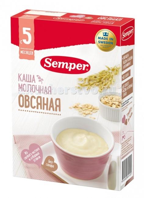 Каши Semper Молочная овсяная каша с 5 мес. 200 г semper молочная каша овсяная с яблоком и бананом с 6 мес