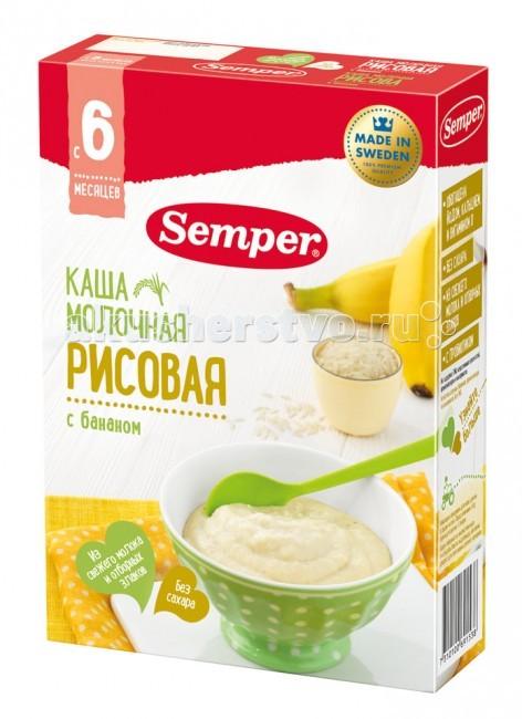 Каши Semper Молочная рисовая каша с бананом с 6 мес. 200 г каши semper молочная манная каша с яблоком грушей и бананом с 6 мес 200 г