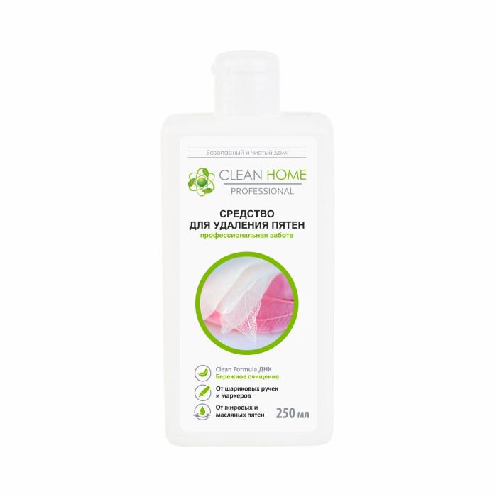 Бытовая химия Clean Home Средство для удаления пятен 250 мл средство для удаления пятен и запахов с ковровых покрытий zoo clean зооворсин 500 мл