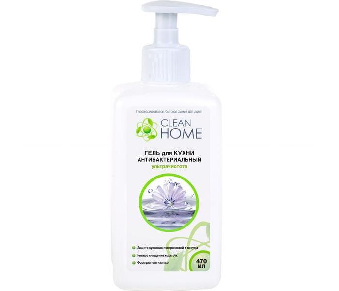 Бытовая химия Clean Home Гель для кухни антибактериальный 470 мл гель для стирки clean home антизапах для спортивной одежды и обуви антибактериальный 1 л