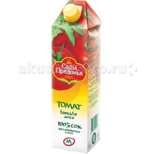 Соки и напитки Сады Придонья Сок томатный с 3 лет. 1 л соки и напитки сады придонья сок яблочный прямого отжима с 3 лет 1 л