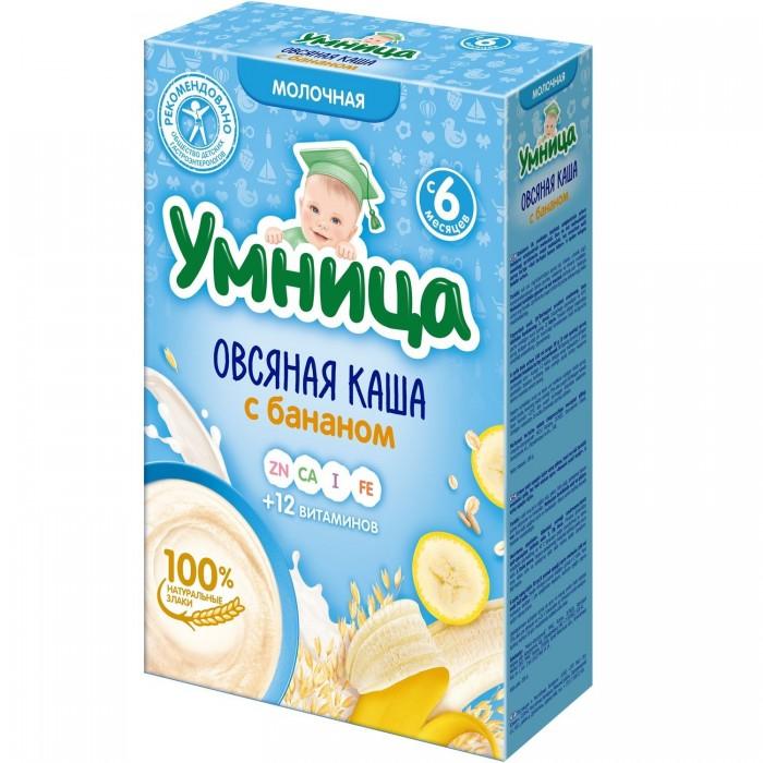 Каши Сами с усами Умница Молочная овсяная каша с бананом 6 мес. 200 г каши semper молочная рисовая каша с бананом с 6 мес 200 г