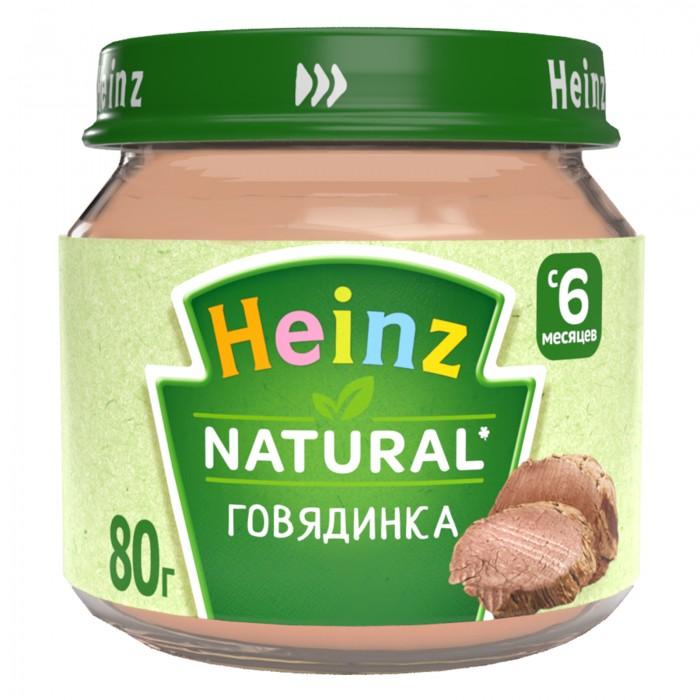 Пюре Heinz Пюре Говядинка с 6 мес. 80 г пюре heinz телятинка с 6 мес 80 гр