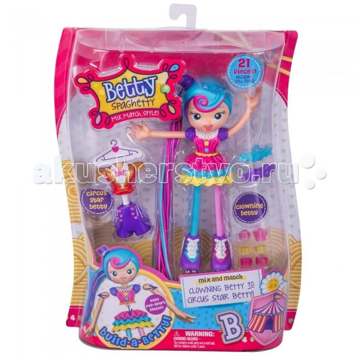 Куклы и одежда для кукол Betty Spaghetty Кукла Циркачка Бетти сестричка бетти