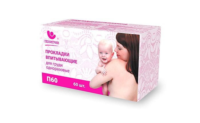Гигиена для мамы Пелигрин Прокладки впитывающие в послеродовой период 60 шт.