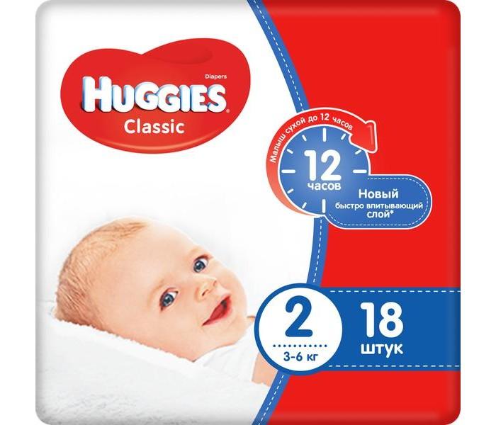 Подгузники Huggies Подгузники Classic 2 (3-6 кг) 18 шт.