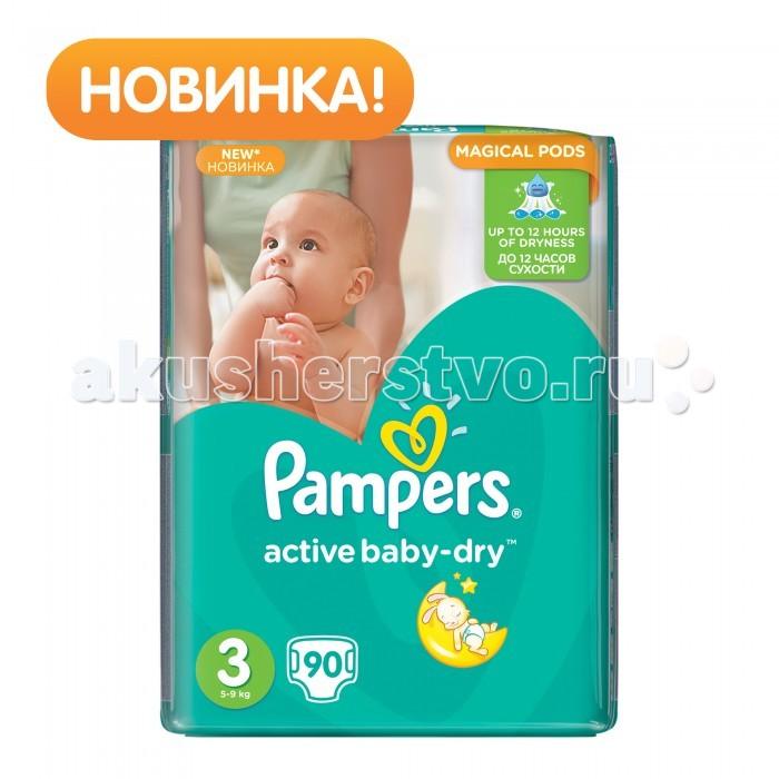Pampers Подгузники Active Baby Джайнт р.3 (5-9 кг) 90 шт.