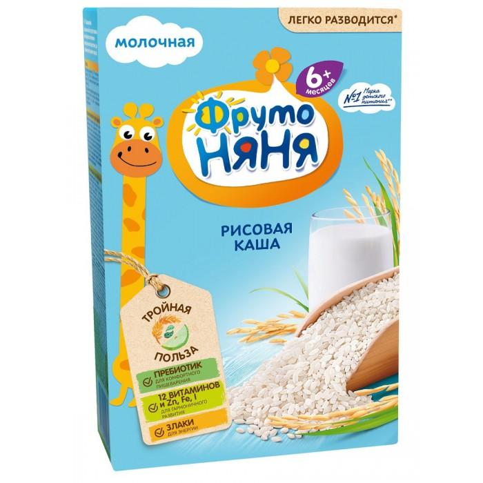 Каши ФрутоНяня Молочная рисовая каша 4 мес. 200 г