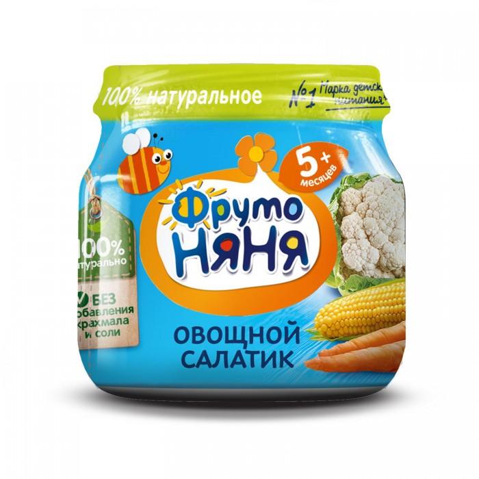Пюре ФрутоНяня Пюре Овощной салатик 5 мес. 80 г plastinki жевательная резинка гранатовая 20 шт по 12 5 г