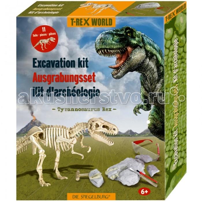 Наборы для творчества Spiegelburg Набор археологический T-Rex брелок 500 dhl ups