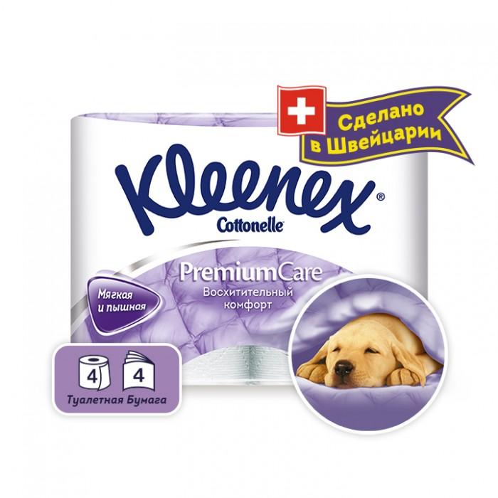 Хозяйственные товары Kleenex Туалетная бумага Premium Comfort 4 шт. туалетная бумага belux арома 4шт ягоды mix 931460