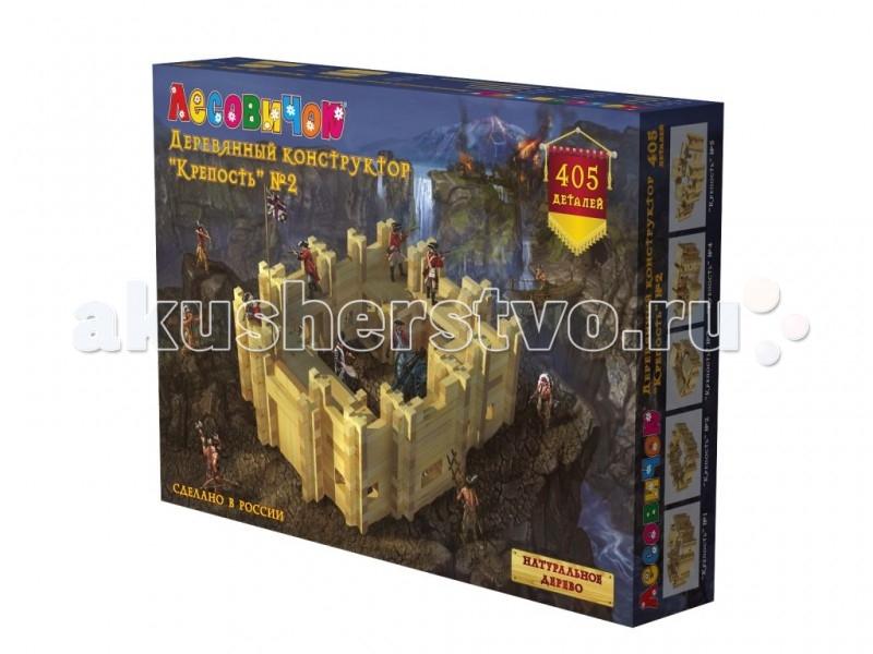 Купить Конструкторы, Конструктор Лесовичок Крепость №2 (405 деталей)