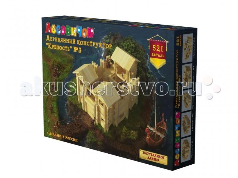 Конструктор Лесовичок Крепость №3 (521 деталей)