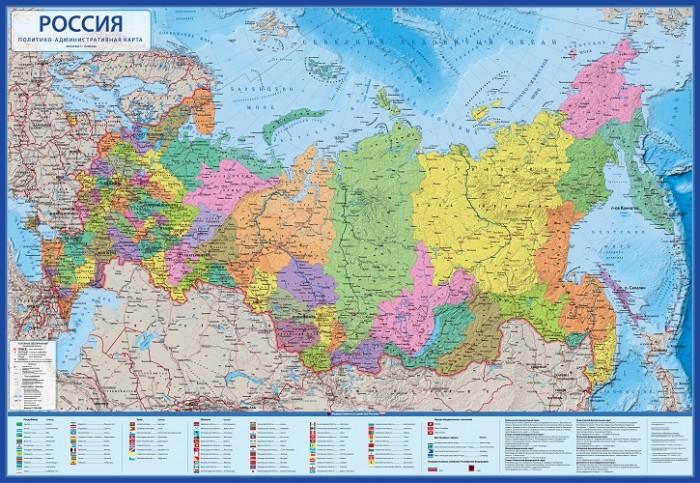 Атласы и карты Globen Карта Россия политико-административная 116х80 мм недорого