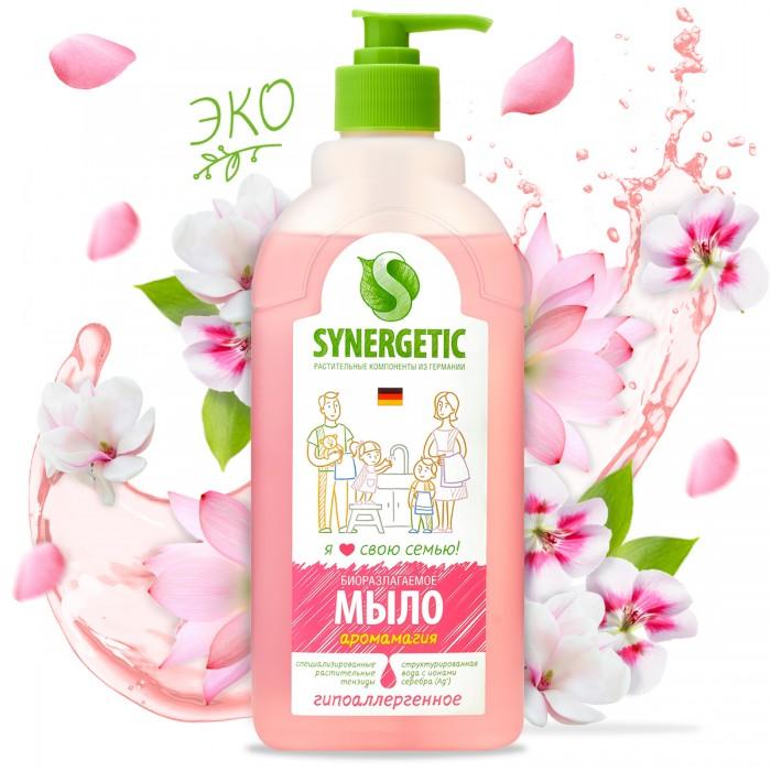 Косметика для мамы Synergetic Мыло жидкое Аромагия дозатор 500 мл жидкое мыло florame florame мыло жидкое миндаль 500 мл