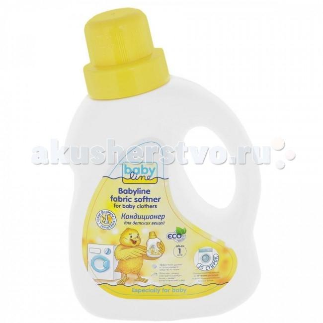 Детские моющие средства Babyline Кондиционер для стирки детских вещей 1 л