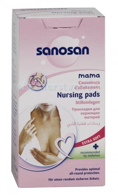 Гигиена для мамы Sanosan Прокладки для кормящих матерей 30 шт. helen harper прокладки на грудь для кормящих матерей 30 шт