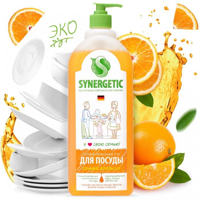 Бытовая химия Synergetic Средство для мытья посуды Сочный апельсин 1 л бальзам для мытья посуды зеленый чай frosch 0 5 л