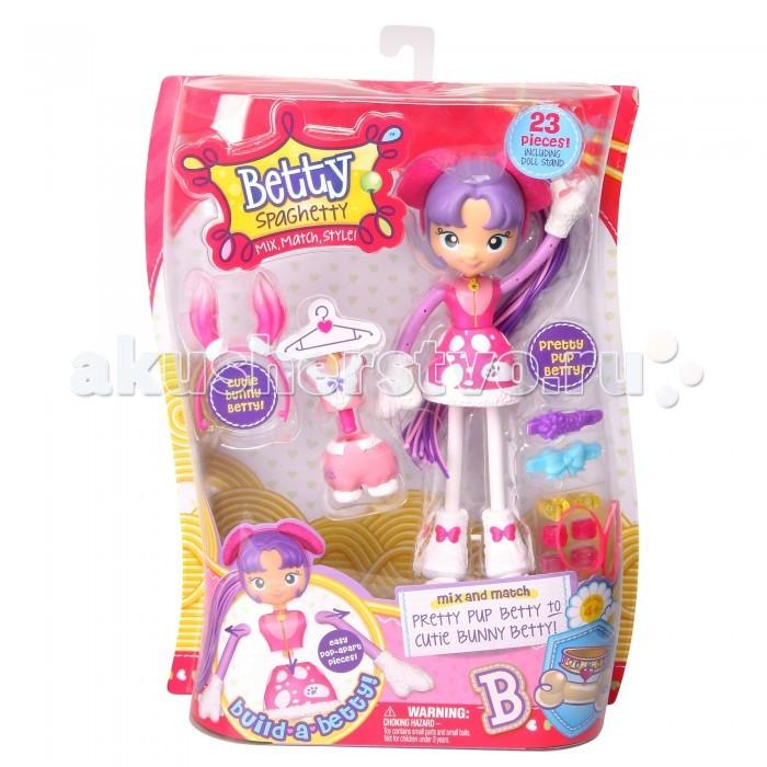 Куклы и одежда для кукол Betty Spaghetty Кукла Милашка Бетти сестричка бетти