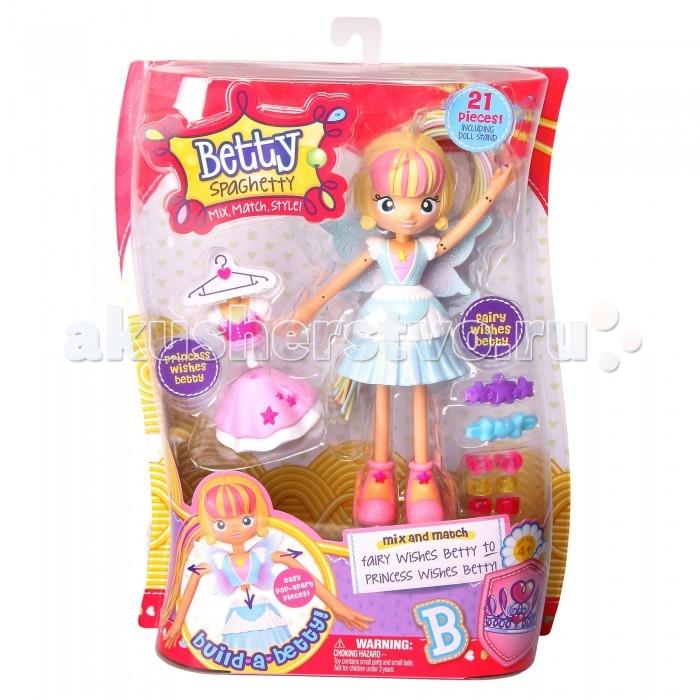 Куклы и одежда для кукол Betty Spaghetty Кукла Фея Бетти куклы и одежда для кукол gulliver фея 35 см