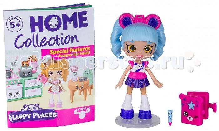 Куклы и одежда для кукол Happy Places Набор фигурок Петкинс с куклой Shoppie Риана Радио happy places 56193 посылка сюрприз