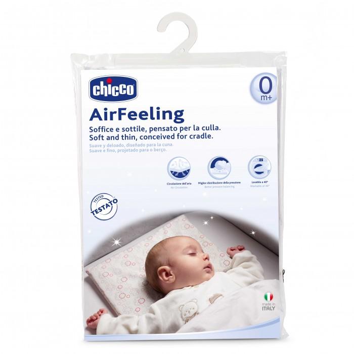 Постельные принадлежности , Подушки для малыша Chicco Подушка Airfeeling арт: 465356 -  Подушки для малыша