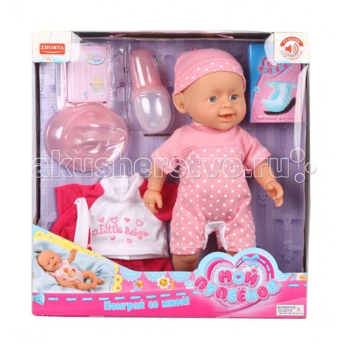 Куклы и одежда для кукол Zhorya Набор Мой пупсенок кукла братц малышка жасмин не дорого