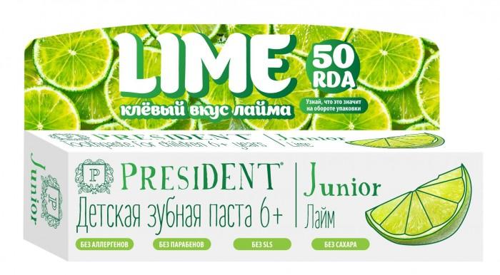 Гигиена полости рта President Детская зубная паста Junior лайм 6 лет 50 мл пленка тонировочная president 5% 0 5м х 3м