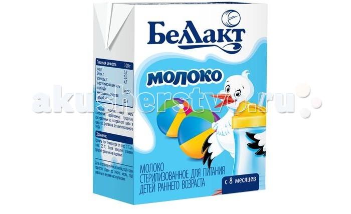 Молочная продукция Беллакт Молоко стерилизованное 3.2% 8 мес. 200 мл молоко фрутоняня обогащенное 2 5% с 8 мес 200 мл